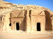 Site archéologique d'Al-Hijr