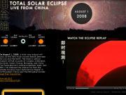 L'éclipse de soleil
