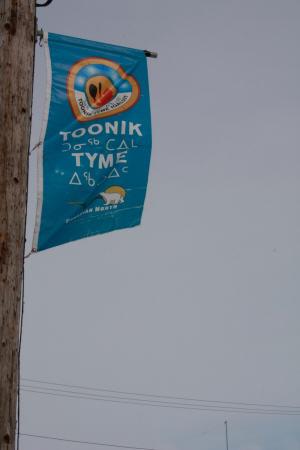 Le Toonik Tyme aura bel et bien lieu... Je vous en reparle après la cérémonie d'ouverture qui a lieu mercredi soir.