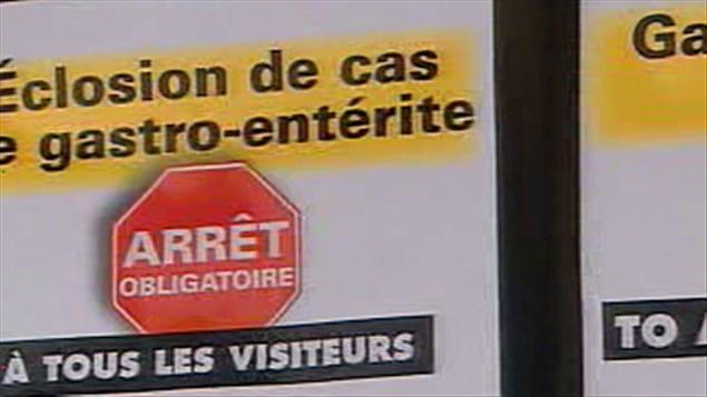 Les visites sont interdites au CHUS Fleurimont