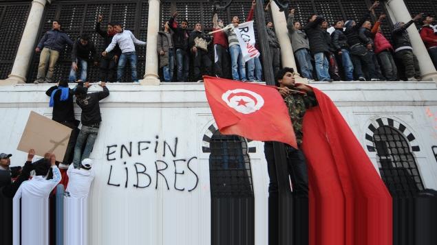 Manifestation à Tunis le 24 janvier 2011
