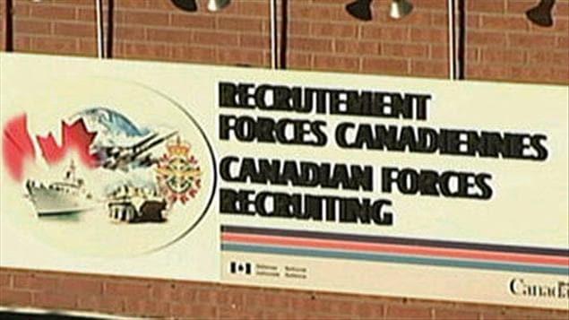 مركز للتطوع في الجيش الكندي