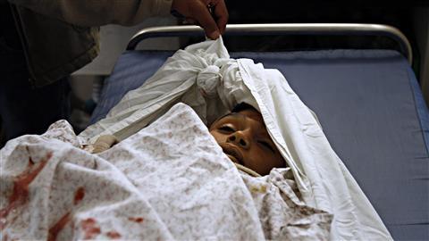 Un des jeunes Palestiniens tués lors du raid israélien