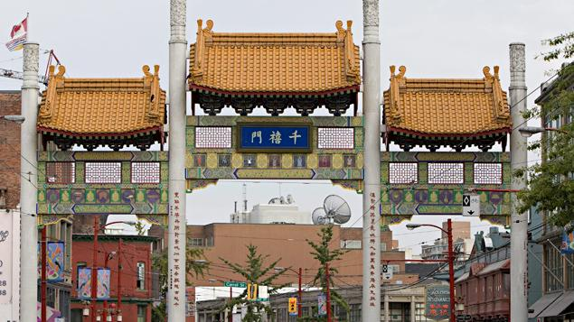 Quartier chinois de Vancouver