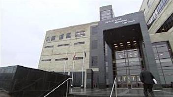 Palais de justice de Moncton