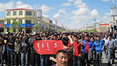 [中国- Chine] 一般信息- Informations générales - Page 2 AFP_110531_o6i02_mongolie_manifestation_8