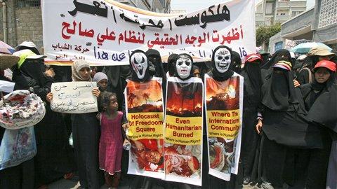 Des femmes yéménites manifestent pour demander la démission du président Abdallah Ali Saleh à Taïz, le 29 juin 2011.
