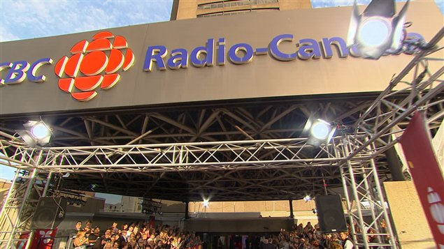 L&#39;entre de la tour de Radio-Canada,  Montral
