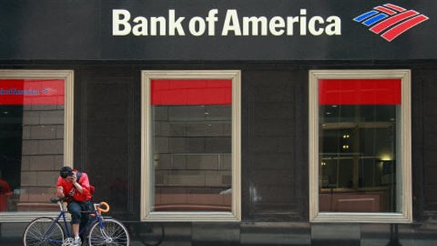 Une succursale de Bank of America  Chicago.