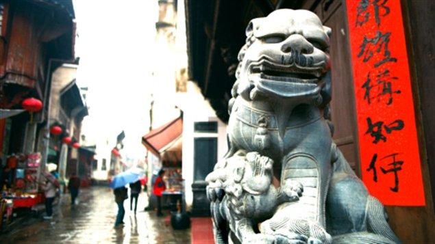Devanture sur Tunxi
