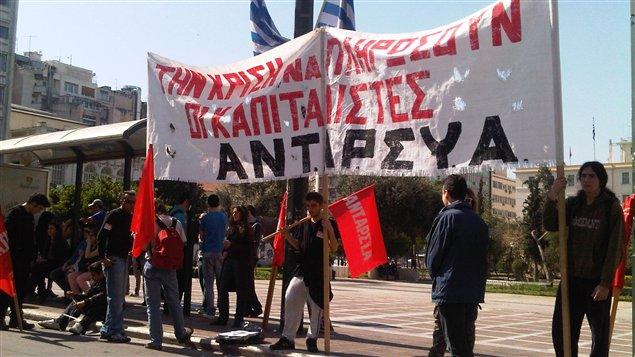 Manifestants à Athènes, en Grèce
