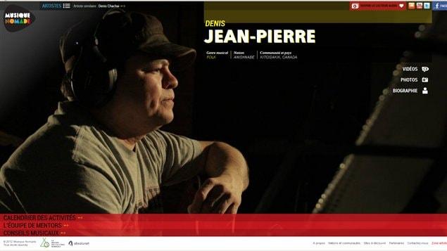 Le site Internet de Musique nomade