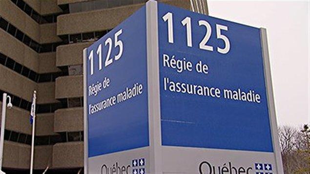 La RAMQ réclame 300 000$ à la Ville de Québec.
