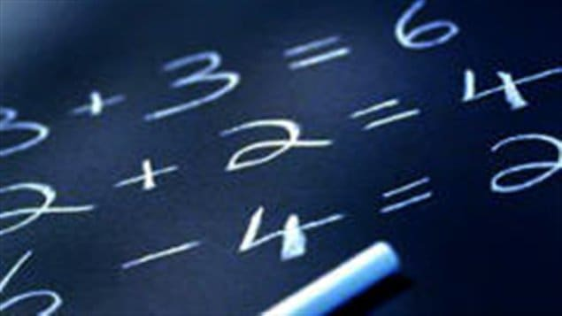 Équations mathématiques.