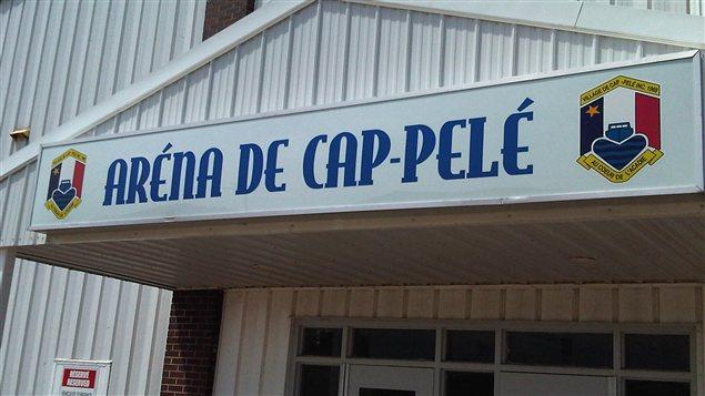 L'aréna de Cap Pelé