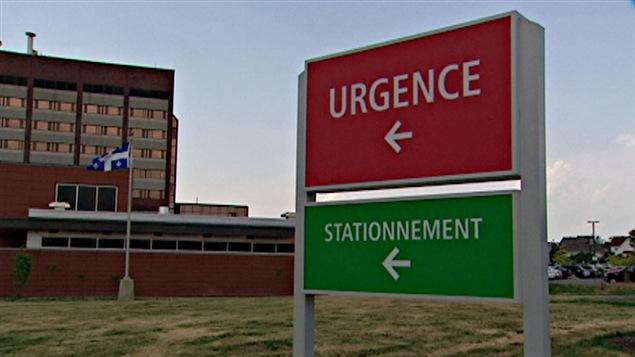 La nouvelle urgence de l'hôpital de Gatineau.