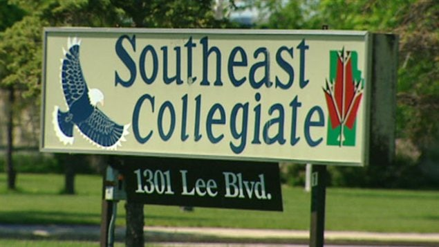 Le pensionnat Southeast Collegiate à Winnipeg
