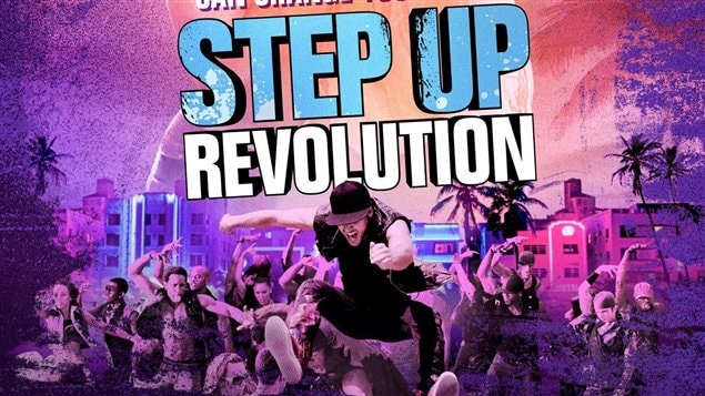 Affiche du film <em>Step Up Revolution </em>
