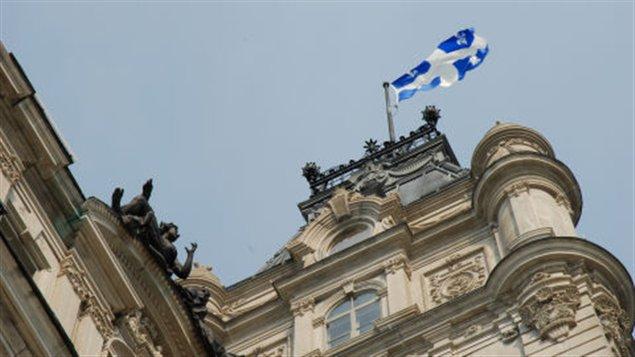 Parlement de Québec