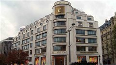 Louis Vuitton � Paris
