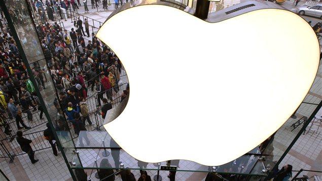 Ouverture d'un magasin Apple à Pékin