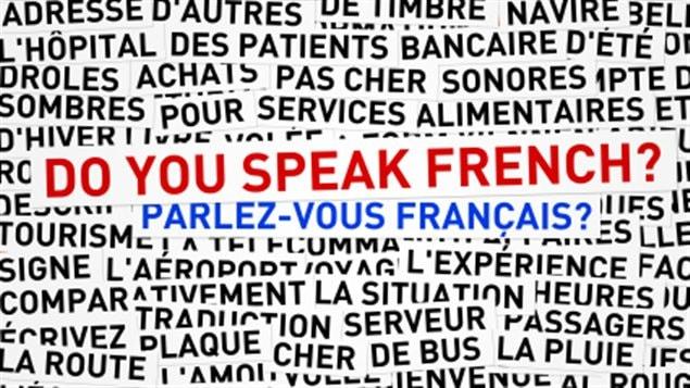 francais-anglais
