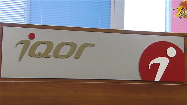 Logo d'IQOR Canada Ltée