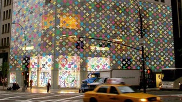 Louis Vuitton X Takashi Murakami