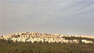 La colonie juive de Ramat Shlomo, à Jérusalem-Est.