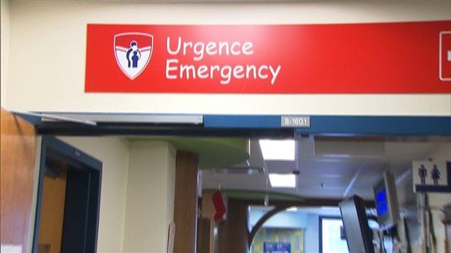 La salle d'urgence de l'Hôpital de Montréal pour enfants