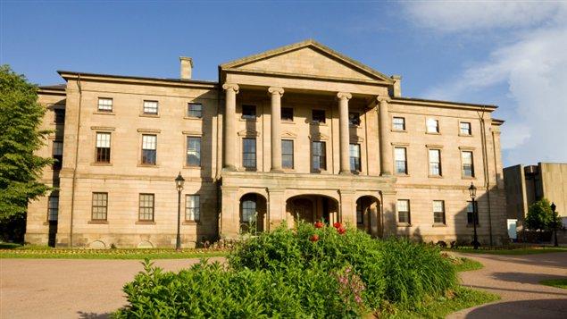 Province House, édifice historique de Charlottetown