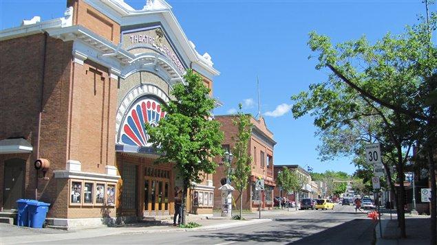 Cinéma Princesse de Rivière-du-Loup