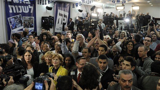 Les partisans de Yaïr Lapid, le chef du parti Yesh Atid à Tel-Aviv