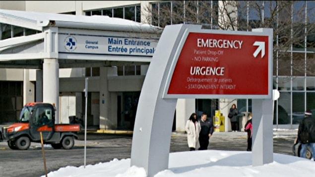 L'urgence de l'Hôpital d'Ottawa.