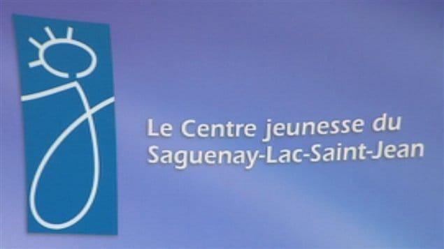 Le Centre jeunesse du Saguenay-Lac-Saint-Jean, connu sous le nom de DPJ