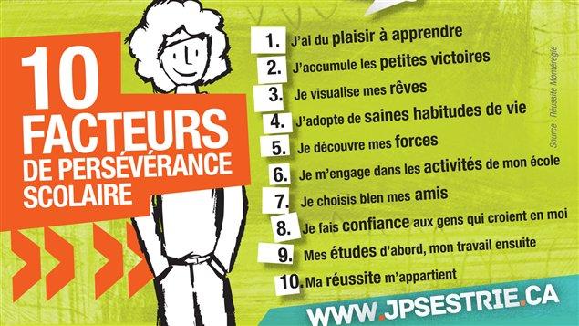 Les 10 facteurs de persévérance scolaire