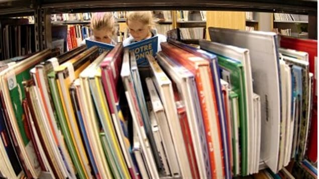 Bibliothèque (archives)