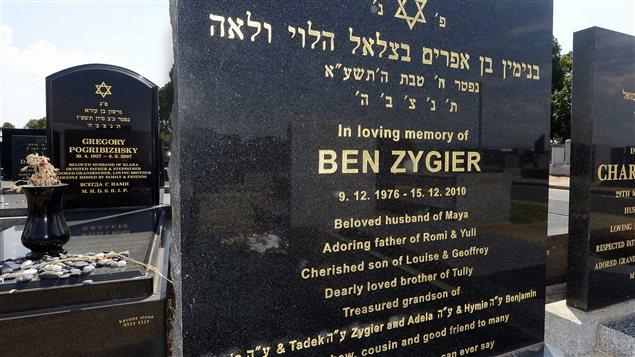 La tombe de Ben Zygier à Melbourne en Australie