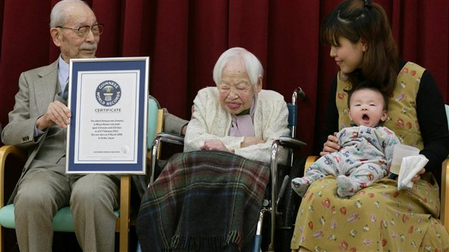 Misao Okawa, la Japonaise récemment déclarée la plus vieille femme du monde par le Guinness World Records, a fêté mardi son 115e anniversaire.