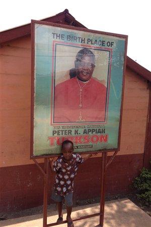 Maison natale du cardinal Peter Turkson à Nsuta, au Ghana