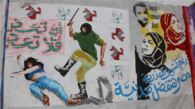 Murale, près de la place Tahrir, au centre du Caire, illustrant les agressions contre les femmes