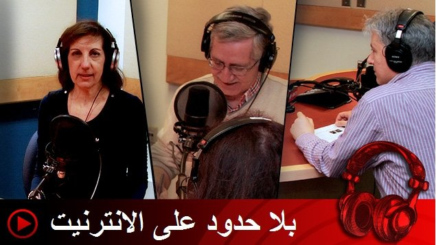 من اليمين: فادي الهاروني وبيار أحمراني ومي أبو صعب