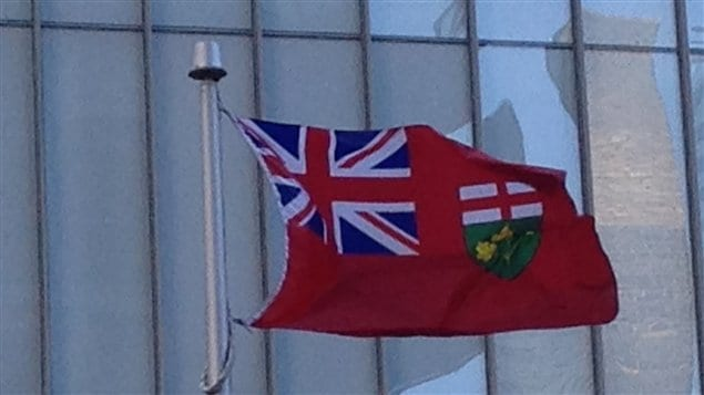 Le drapeau de l'Ontario