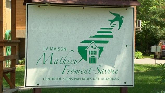 La Maison Mathieu-Froment-Savoie de Gatineau