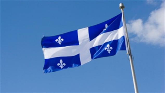 علم مقاطعة كيبيك