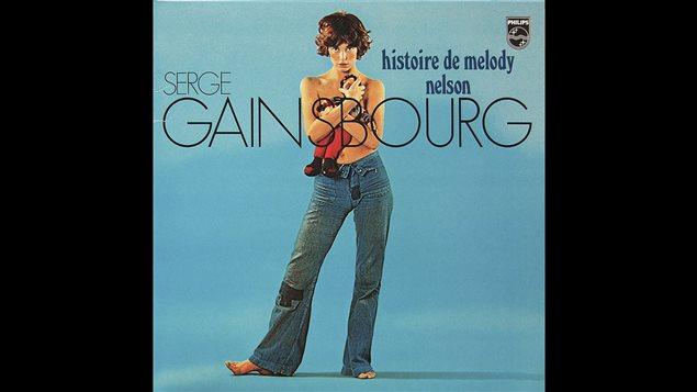 Photographie de Jane Birkin par Tony Frank, sur l'album Histoire de Melody Nelson, de Serge Gainsbourg