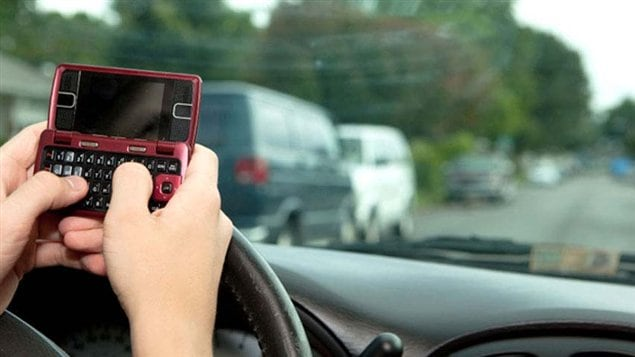 Avoid Being Distracted: Distracted Driving