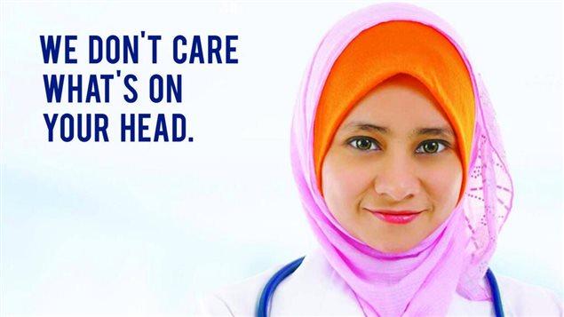 Campagne publicitaire de l'hôpital Lakeridge Health à Oshawa, en Ontario.