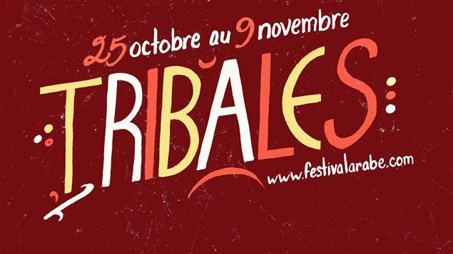 مهرجان العالم العربي في مونتريال العام 2013