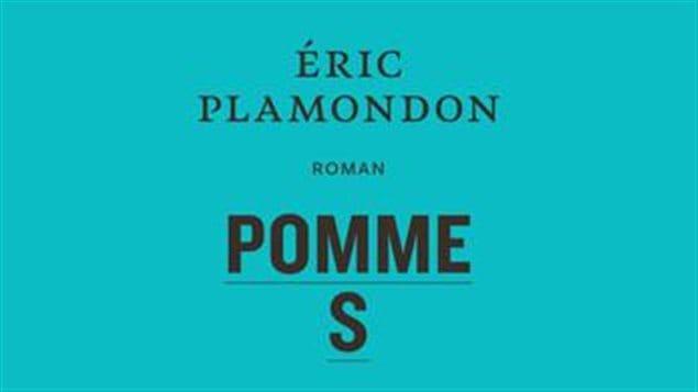 Page couverture de <em>Pomme S</em> d'Éric Plamondon